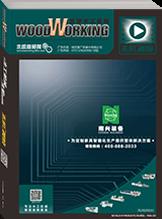 2019全球木工机械
