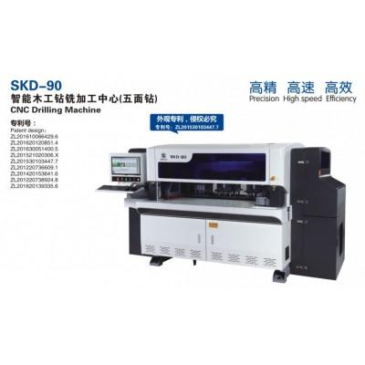 先达供应SKD-90 智能木工钻铣加工中心(五面钻)