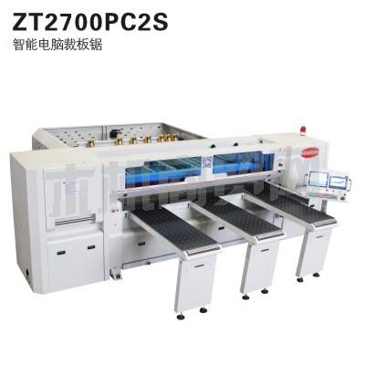 ZT2700PC2S智能电脑裁板锯