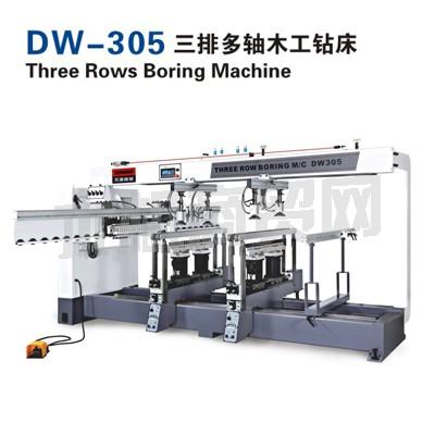 先达供应DW-305 三排多轴木工钻床