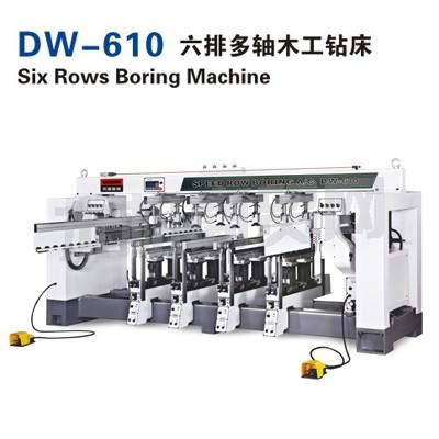 先达供应DW-610 六排多轴木工钻床