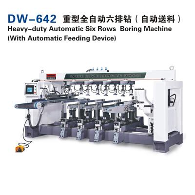 先达供应DW-642 重型全自动六排钻(自动送料)
