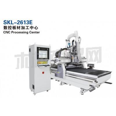 SKL-2613E 数控板材加工中心