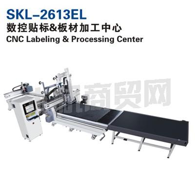 SKL-2613EL 数控板材加工中心
