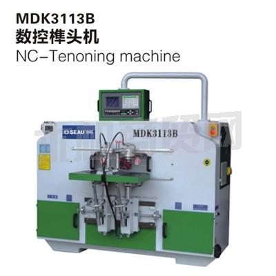 MDK3113B-数控榫头机