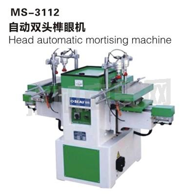 MS-3112-自动双头榫眼机