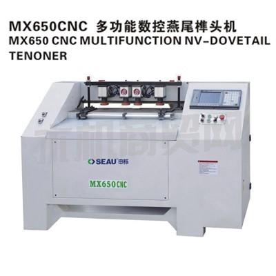 MX650CNC 多功能数控燕尾榫头机