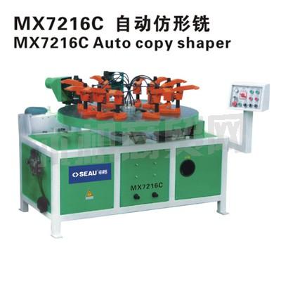 MX7216C自动仿形镂铣机