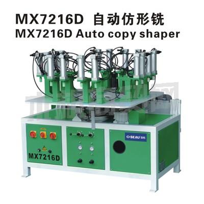 MX7216D 自动仿形铣