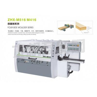 中豪兴供应ZHX-M516 M416四面刨系列