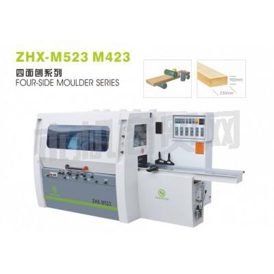 中豪兴供应ZHX-M523 M423四面刨系列