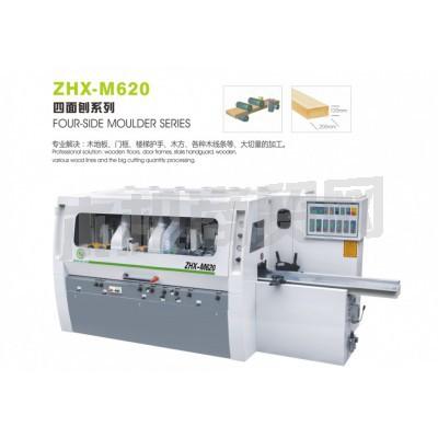 中豪兴供应ZHX-M620四面刨系列