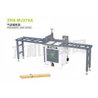 中豪兴供应ZHX-MJ274A气动锯系列