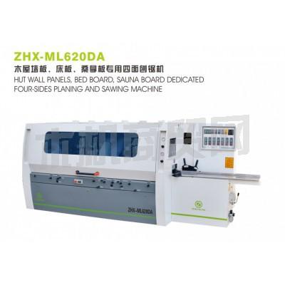 中豪兴ZHX-ML620DA木屋墙板、床板、桑拿四面刨锯机