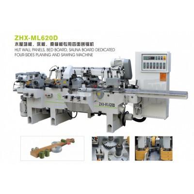 中豪兴供应ZHX-ML620D木屋墙板、床板、桑拿四面刨锯机
