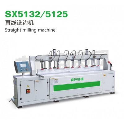 森轩供应SX5132-5125直线铣边机