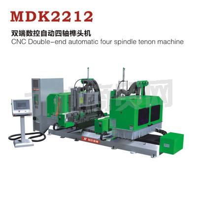 同佳威沣供应MDK2212 双端数控自动四轴榫头机