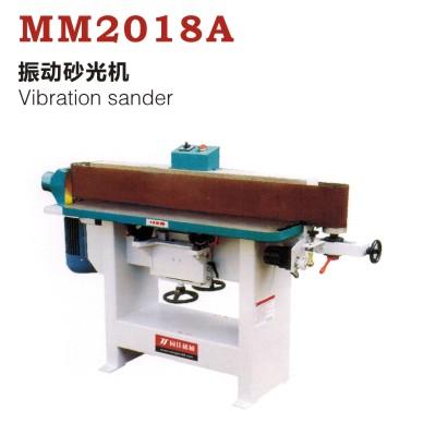 MM2018A 振动砂光机