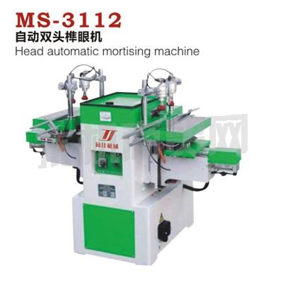 MS-3112 自动双头榫眼机