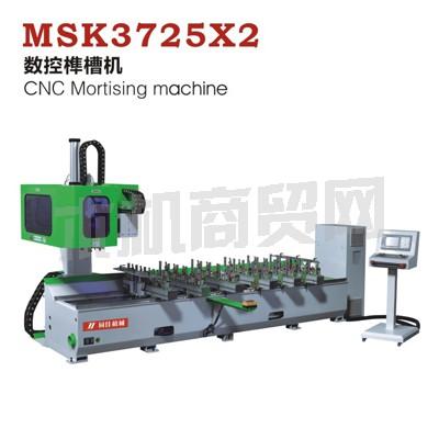 MSK3725X2 数控榫槽机
