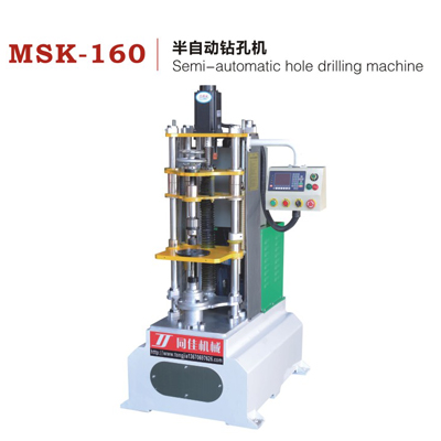 MSK-160 半自动钻孔机