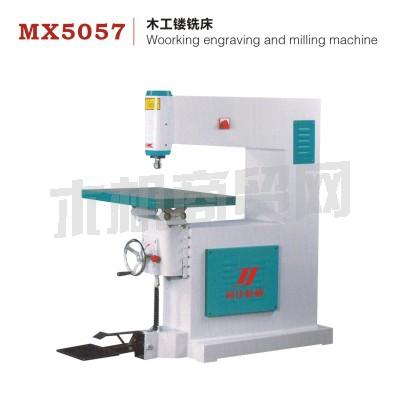 MX5057,MX5068,5078 木工镂铣床-02