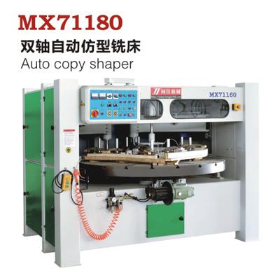 MX71180 双轴自动仿型铣床