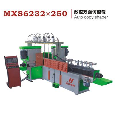 MXS6232X250 数控双面仿型铣