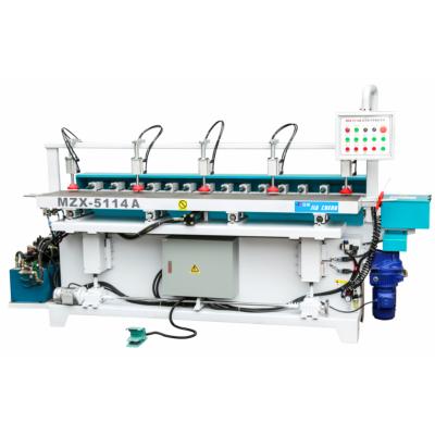 MZX-5114A液压多轴钻铣槽机
