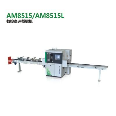 江佳Am8515 AM8515L 数控高速截锯机