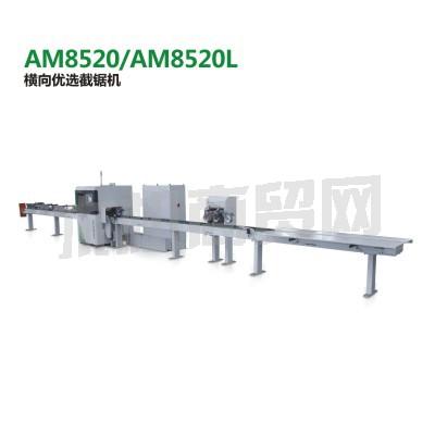 江佳Am8520 AM8520L 横向优选截锯机