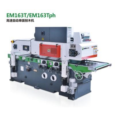 江佳EM163T EM163Tph 高速自动单面刨木机