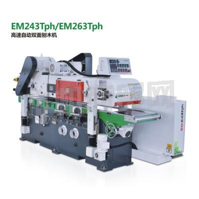 江佳EM243Tph EM263Tph 高速自动双面刨木机
