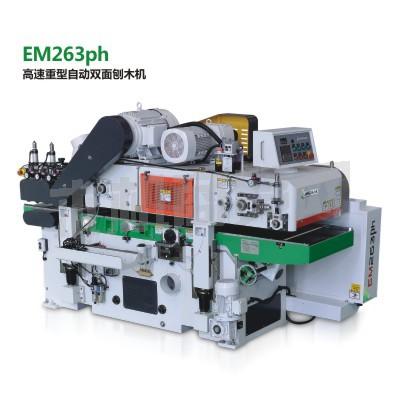 江佳Em263ph 高速重型自动双面刨木机