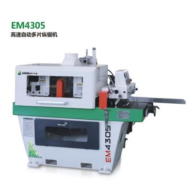 江佳Em4305 高速自动多片纵锯机
