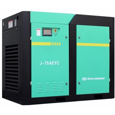 劲源供应J-75AEYC  永磁两级压缩