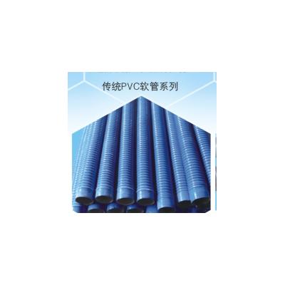 传统PVC软管