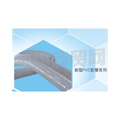 新型PVC软管