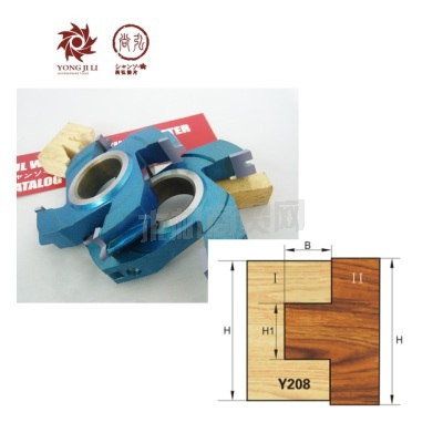 永吉利供应拼板刀Y208
