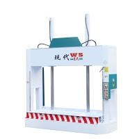 现代王氏MH3248×100T液压式冷压机