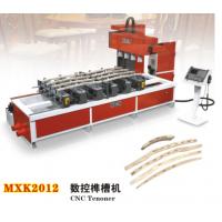 俊联MX2012数控榫槽机
