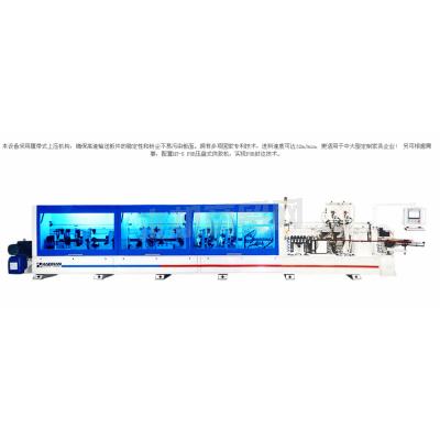 濠田供应TEB-320/12/11高速履带系列