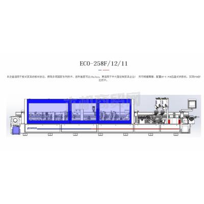 濠田供应ECO-258E高速窄板系列