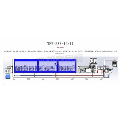 濠田供应TEB-288高速履带系列