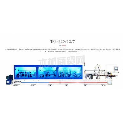 濠田ballbet体育TEB-320/12/7高速履带系列