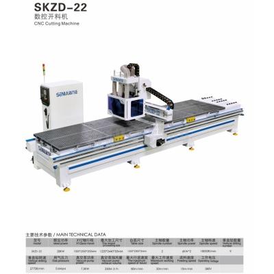 新力亚供应SKZD-22数控开料机