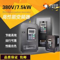 汇控供应开料机专用矢量变频器7.5KW/380V