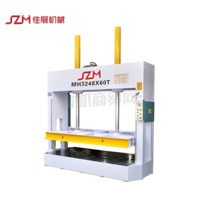 佳展供应MH3248X60T液压式冷压机