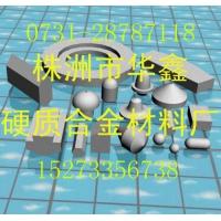 供硬质合金机械工具