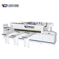 鑫利豪达供应MJ-280/330数控电子开料锯